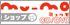 mumo shop oversea banner